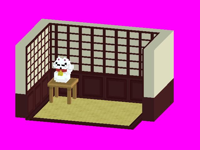 Asianroom1